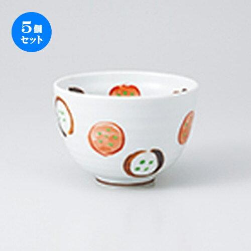 5個セット☆ 多用碗 ☆ サビ丸紋小丼 [ 12 x 8.5cm ]