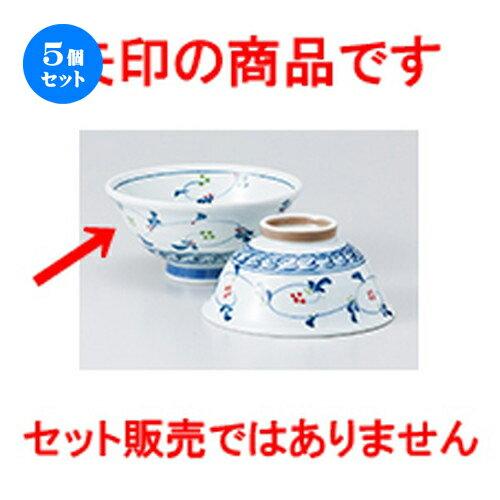 5個セット☆ 飯椀 ☆ うず唐草 軽量反大平 [ 13.4 x 6.4cm ]