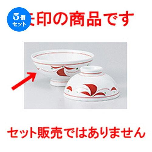 5個セット☆ 飯椀 ☆ 花紋(赤)毛料 [ 13.7 x 6.5cm ]