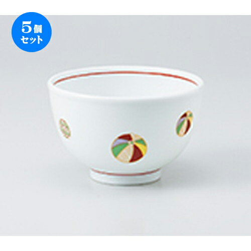 5個セット☆ 多用碗 ☆ 白磁夢風船(軽量)ミニ丼 [ 12.5 x 8cm ]