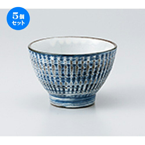 5個セット☆ 小丼 ☆ 化粧削り(紺)12cm丼 [ 12.0 x 7.9cm ・ 400cc ]