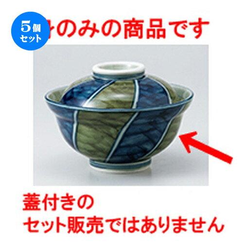 5個セット☆ 蓋丼 ☆ 木曽路5.0身丼 [ 15.5 x 7.5cm ]