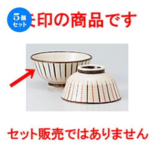 5個セット☆ 飯椀 ☆ 二色十草 飯碗 青 [ 12.3 x 5.9cm ]