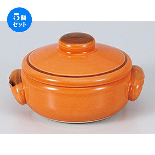 5個セット☆ 耐熱 ☆ FPクジーネ 11.5cmキャセロール オレンジ [ 11.7 x 10 x 4.4cm ・ 250cc ]