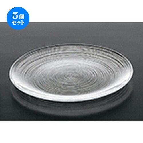 食器, 皿・プレート 5 G830005 21cm 21 x 1.5cm