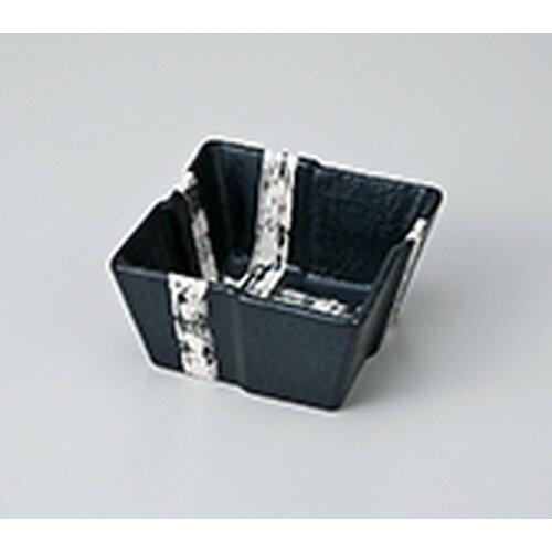 5個セット☆ 小鉢 ☆ 重ね格子角深小鉢(黒) [ 9.5 x 9.5 x 4.9cm ]