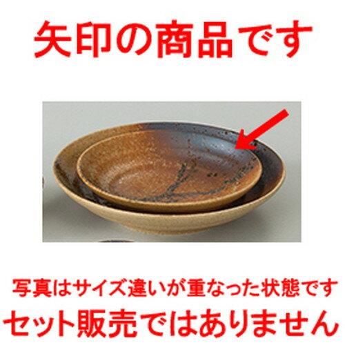 3個セット☆ 和陶オープン ☆ 信楽織部 7.5浅鉢 [ 23 x 5cm ]