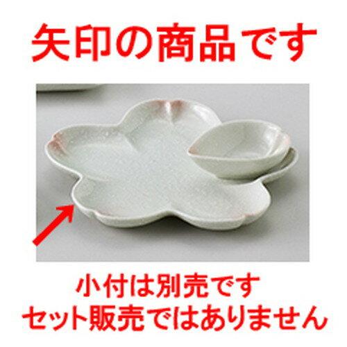 3個セット☆ 和陶オープン ☆ 桜吹 さくら和皿 [ 23 x 2.3cm ]