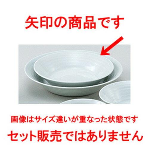 5個セット☆ 和陶オープン ☆ 青磁風蘭 7.0鉢 [ 21 x 4.5cm ]