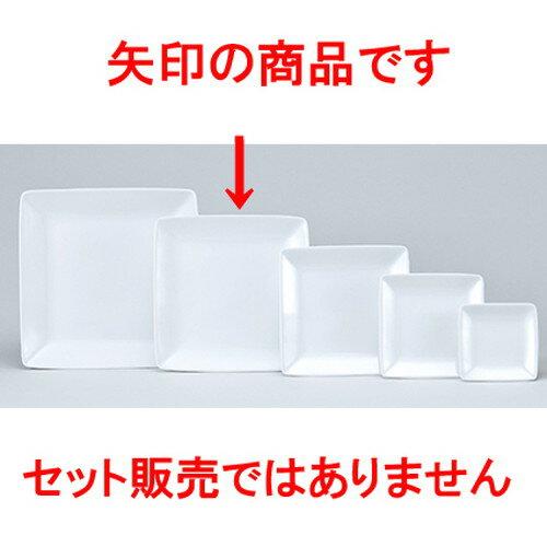 10個セット☆ 洋陶オープン ☆ モダン(白) 25cm角皿 [ 25 x 25 x 3cm ]