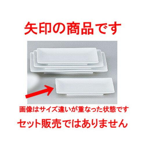 10個セット☆ 洋陶オープン ☆ パーゴラ(白磁) 22.5cmプラター [ 22.5 x 13.3 x 2.4cm ]