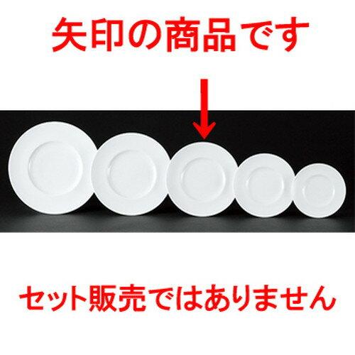 5個セット☆ 洋陶オープン ☆ マジェスタ 24cmミート [ φ24.4 x 3cm ・内径14.5cm ]