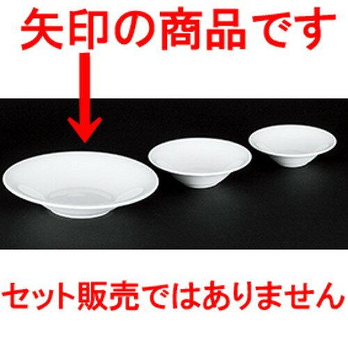 10個セット☆ 洋陶オープン ☆ マジェスタ 24cmパスタ [ φ24.3 x 4.6cm ]