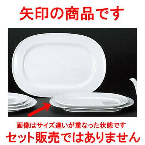 5個セット☆ 洋陶オープン ☆ ダイヤセラム (強化) 12吋プラター [ 30 x 20.5 x 2.4cm ] 【 レストラン ホテル 洋食器 飲食店 業務用 】