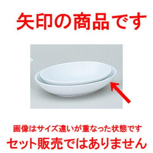 5個セット☆ 洋陶オープン ☆ フレグランス3 (中国製) ベーカー皿 [ 26 x 18.8 x 5.3cm ] 【 レストラン ホテル 洋食器 飲食店 業務用 】