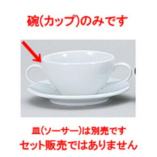 5個セット☆ 洋陶オープン ☆ EURASIA (CUP) WHブイヨンカップ [ 10.4 x 6cm ・290cc ]