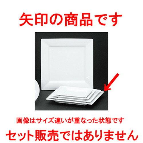 10個セット☆ 洋陶オープン ☆ フレスコ 24cmリムスクエアープレート [ 24 x 24 x 2.6cm ]