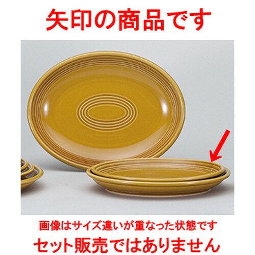 10個セット☆ 洋陶オープン ☆ オービッド アンバー 24cmプラター [ 24.1 x 18.5 x 3.4cm ]