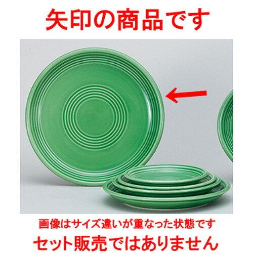 10個セット☆ 洋陶オープン ☆ オービッド グリーン 26cmディナー皿 [ 26 x 3.2cm ]