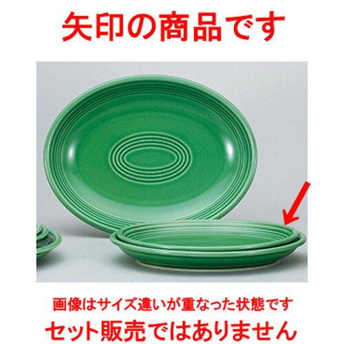 10個セット☆ 洋陶オープン ☆ オービッド グリーン 24cmプラター [ 24.1 x 18.5 x 3.4cm ]
