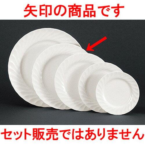 10個セット ☆ 洋陶オープン ☆ サーラメ (NB) 26cmディナー皿 [ 26 x 2.5cm ]