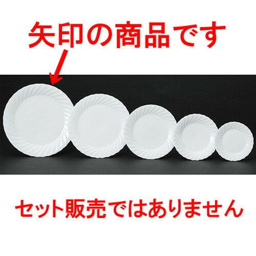 食器, 皿・プレート  KW 12 31 x 3cm