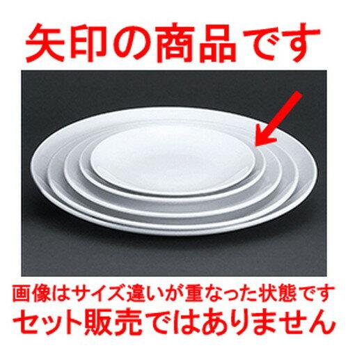 10個セット☆ 中華オープン ☆ ナチュラルホワイト(強化) 101/4吋メタ皿 [ 26.1 x 3cm ]