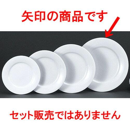 10個セット☆ 中華オープン ☆ ナチュラルホワイト(強化) 101/4吋リム皿 [ 26 x 2.4cm ]