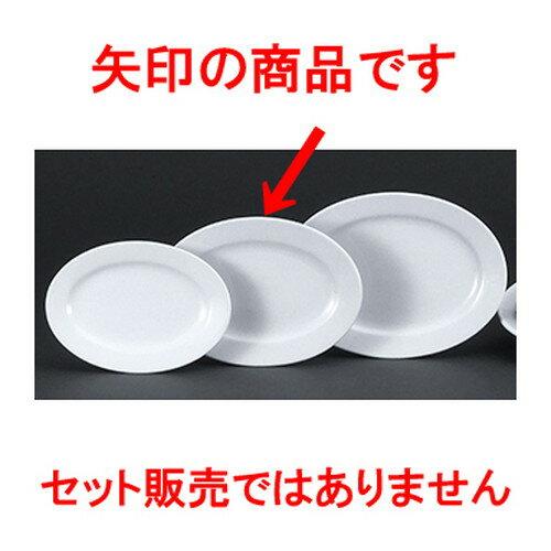 5個セット☆ 中華オープン ☆ ナチュラルホワイト(強化) 9吋プラター [ 23.7 x 17 x 2.2cm ]