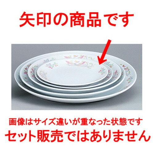 10個セット☆ 中華オープン ☆ 紅鳳華(強化) 9吋メタ皿 [ 23.5 x 2.5cm ]