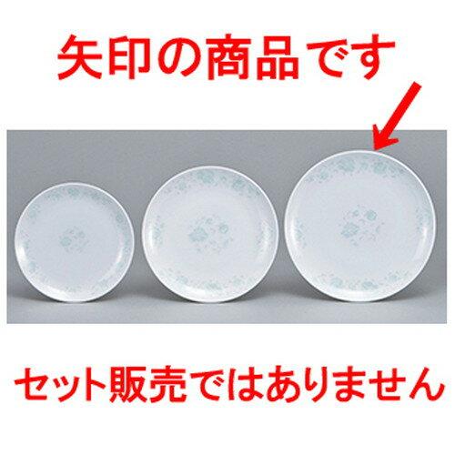 10個セット☆ 中華オープン ☆ 夢彩華(強化) 8吋メタ丸皿 [ 21 x 2.2cm ]