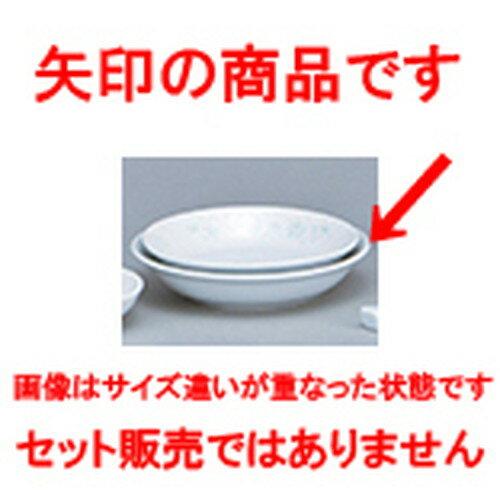 5個セット☆ 中華オープン ☆ 夢彩華(強化) 51/2吋取皿 [ 14 x 3cm ]