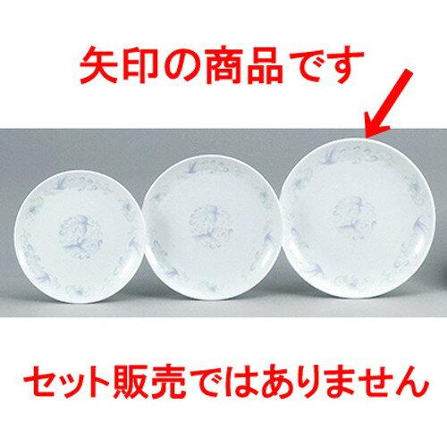 5個セット☆ 中華オープン ☆ 天紅(強化UW) 8吋丸皿 [ 21 x 2.7cm ]