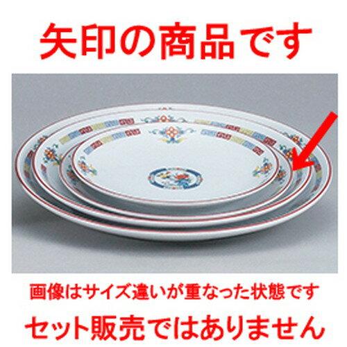 5個セット☆ 中華オープン ☆ 三色雷門 玉渕10吋メタ丸皿 [ 26.3 x 2.5cm ]