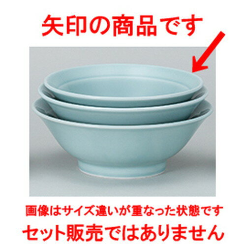 5個セット☆ 中華オープン ☆ 青磁 7.0高台丼 [ 21.8 x 8.4cm ]
