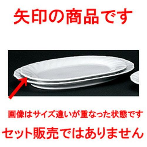 5個セット☆ 洋陶オープン ☆ ホワイトシェル 12吋プラター [ 32 x 21.1 x 2.7cm ] 【 レストラン ホテル 洋食器 飲食店 業務用 】