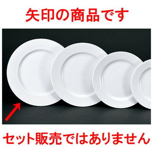 5個セット☆ 洋陶オープン ☆ 白業務用 玉渕11吋リムミート皿 [ 28.0 x 2.2cm ]