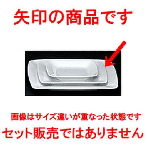 5個セット☆ 洋陶オープン ☆ 白業務用 正角21cmリム付皿 [ 20.5 x 20.5 x 2.3cm ]