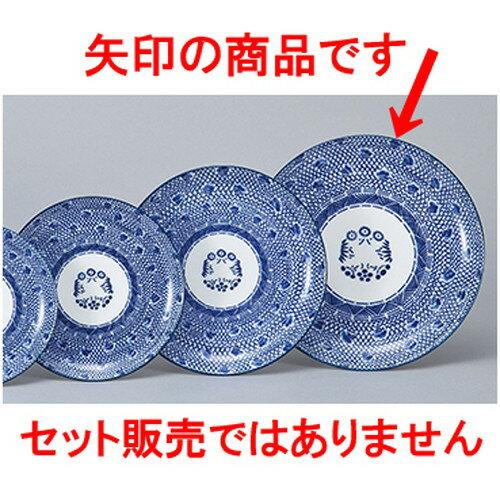 10個セット☆ 中華オープン ☆ タイスキ 27.5cmメタ玉皿 [ 27.5 x 3.1cm ]