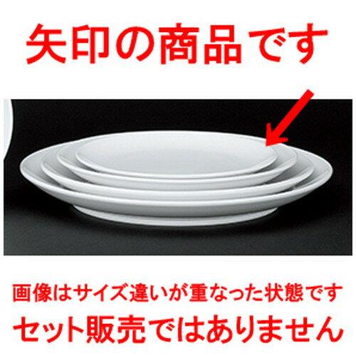 5個セット☆ 中華オープン ☆ ホワイトチャイナ(強化) 10吋丸皿 [ 26 x 2.6cm ] 【 中華 ラーメン ホテル 飲食店 業務用 】