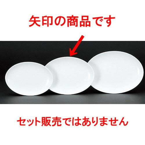 10個セット☆ 中華オープン ☆ ホワイトチャイナ(強化) 9吋プラター [ 23.5 x 16.7 x 2.4cm ]