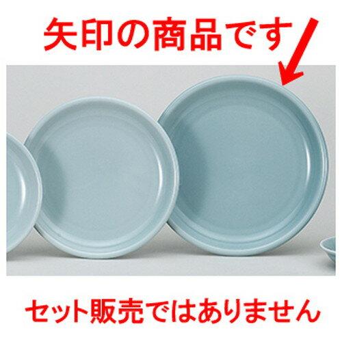 5個セット☆ 中華オープン ☆ 水面 26cm丸皿 [ 26 x 3.2cm ] 【 中華 ラーメン ホテル 飲食店 業務用 】