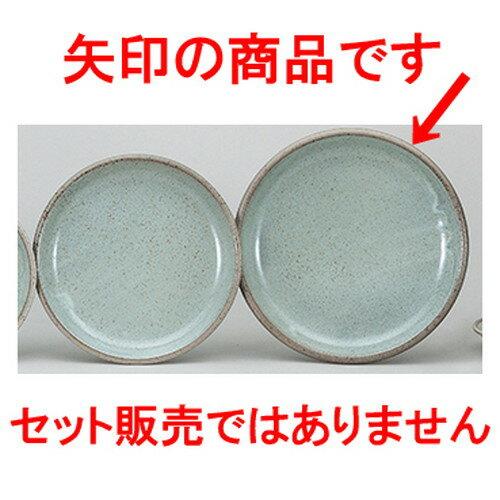 10個セット☆ 中華オープン ☆ 宙 26cm丸皿 [ 26 x 3.2cm ]
