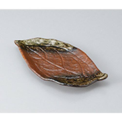 10個セット ☆ 焼物皿 ☆南蛮オリベ木の葉皿 [ 23.7 x 12.5cm ]