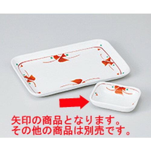10個セット ☆ 焼物皿 ☆赤絵小花長角小皿 [ 9 x 6.5 x 2cm ]