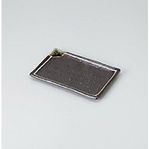 10個セット☆ 焼物皿 ☆鉄釉一珍ライン6.0長角皿 [ 17.5 x 11.5 x 1.5cm ]