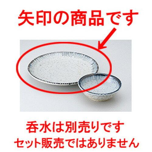 10個セット☆ 天皿 ☆細十草7.5天皿 [ 22.5 x 3.5cm ]