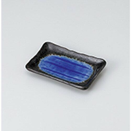 10個セット☆ 焼物皿 ☆深海(ブルー)のり皿 [ 13.5 x 9.5 x 2.5cm ]