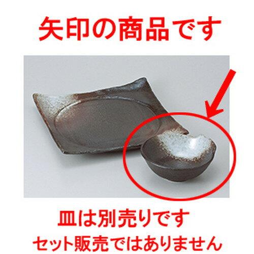 10個セット☆ 天皿 ☆潮騒風月 京とん水 [ 12.5 x 12 x 4.8cm ]