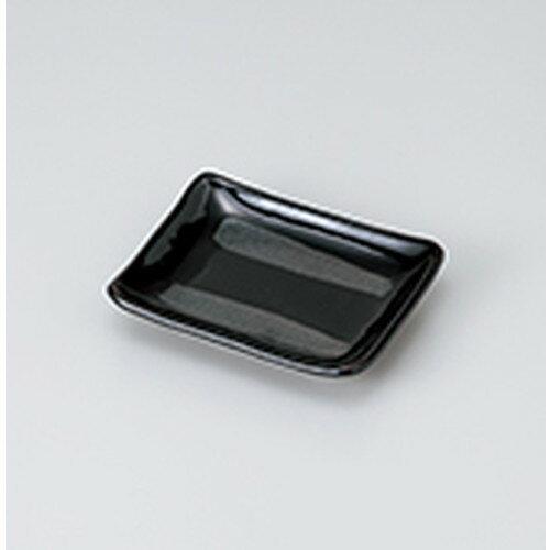 10個セット☆ 焼物皿 ☆銀彩刷毛のり皿 [ 13.9 x 11.2 x 2.4cm ]